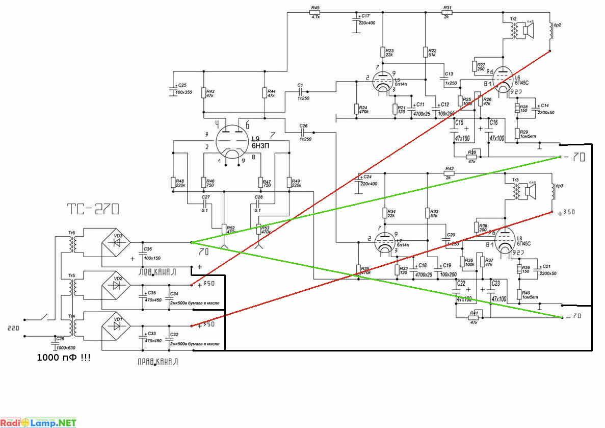 Схема подключения питаняи к ламповому усилителю