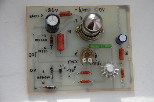 Фото готовой платы гибридного усилителя на лампе