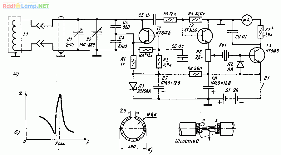 Металлоискатель на одном транзисторе на картинке