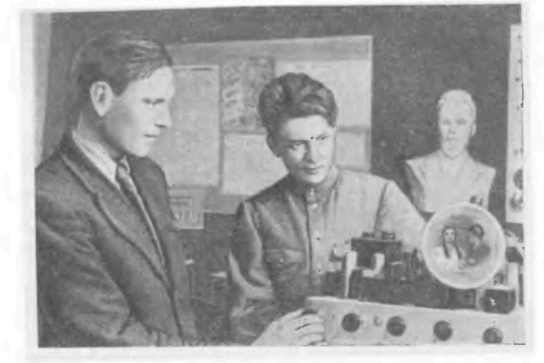 Советские радиолюбители