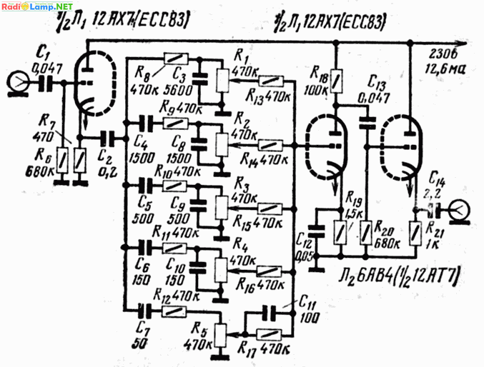 Схема пятиканального