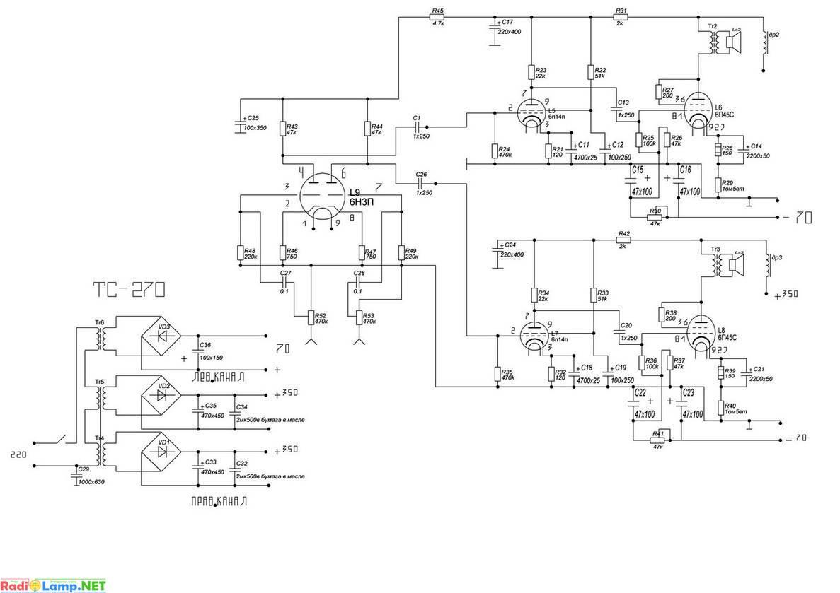 Принципиальная схема лампового УНЧ на 6П45С