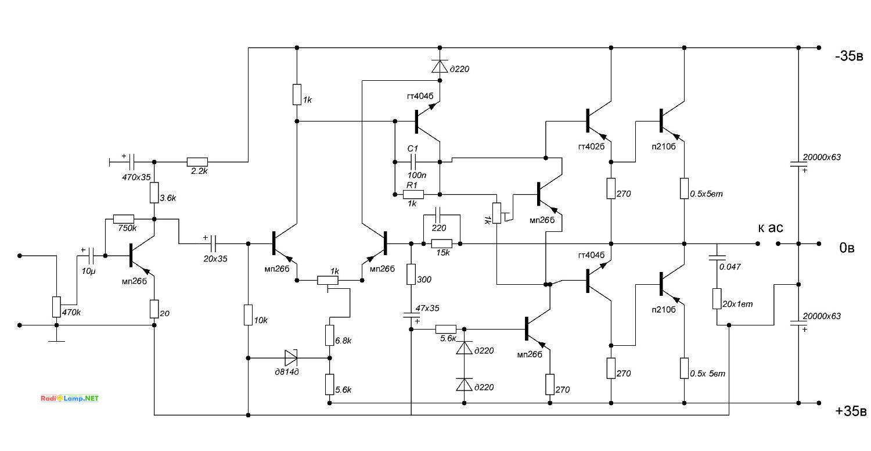 Как сделать укв регенератор на транзисторах мп42 фото 138