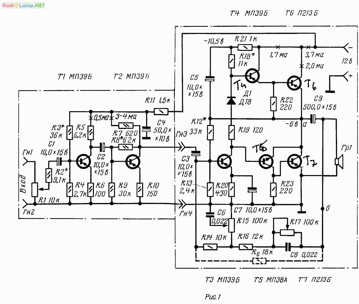 Схема УНЧ на германиевых транзисторах