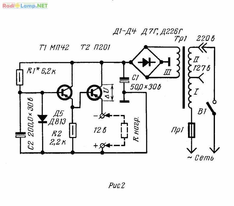 Схема блока питания на германиевых транзисторах