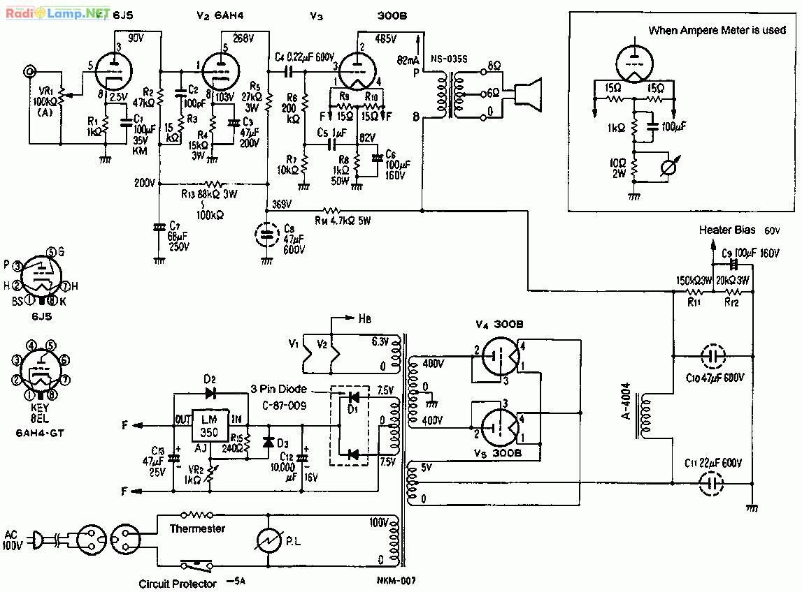 Схема усилителя мощности передатчика фото 106