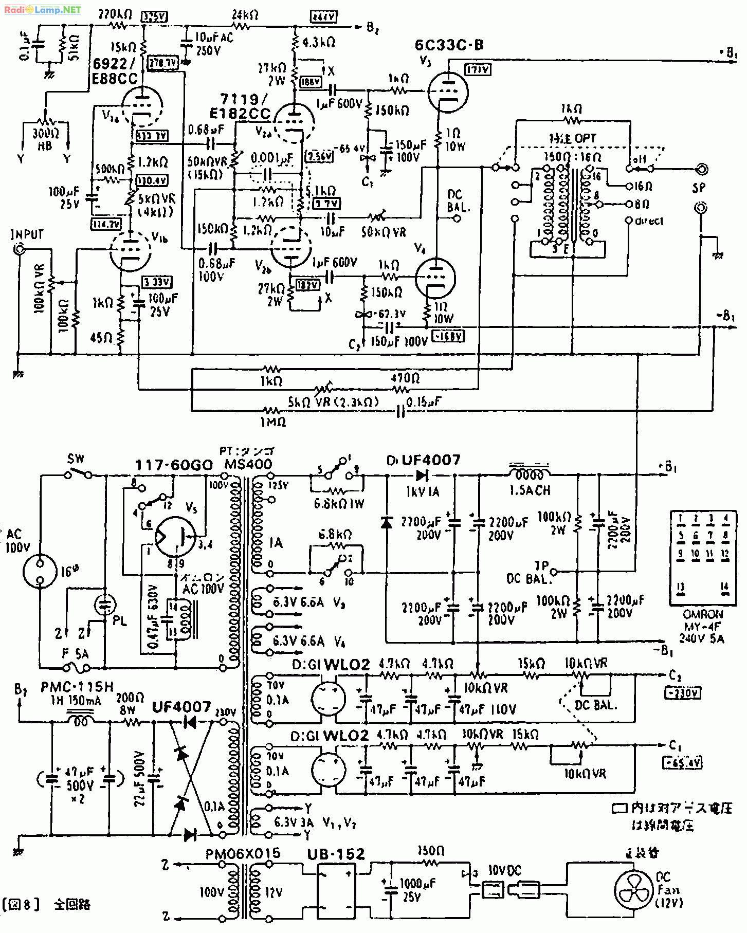 Схема усилителя мощности передатчика фото 642