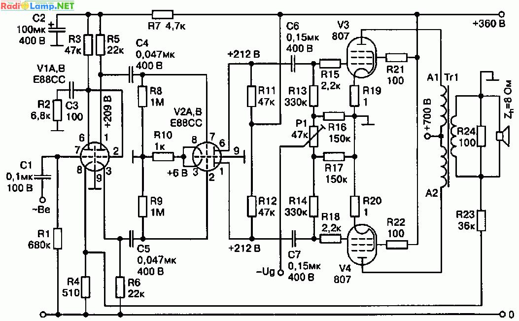 Схема лампового УМЗЧ Дьеря