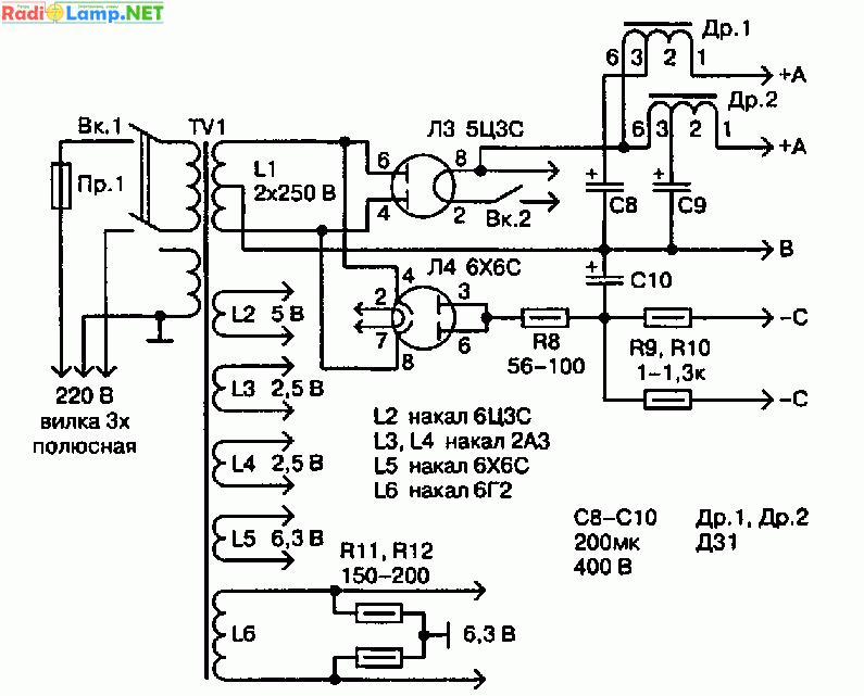 Схема зарядные устройства