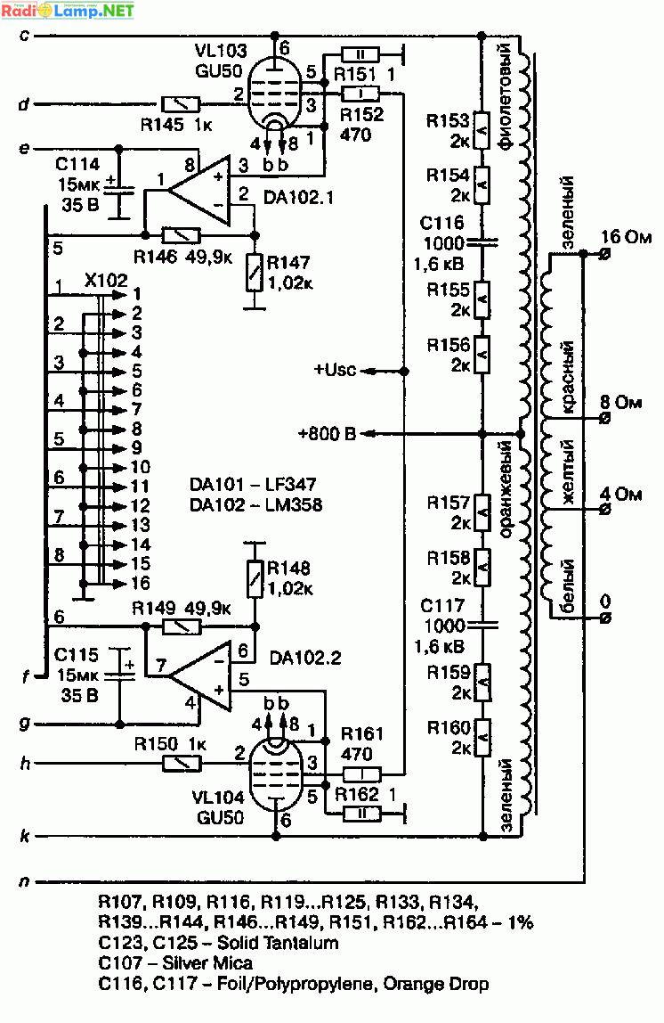 схема индикатора выходного уровня на12 светодиодах