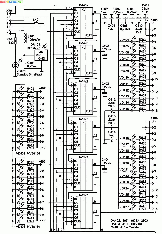 УМЗЧ неортодоксального аудиофила на ГУ50 (2 х 65 Вт)