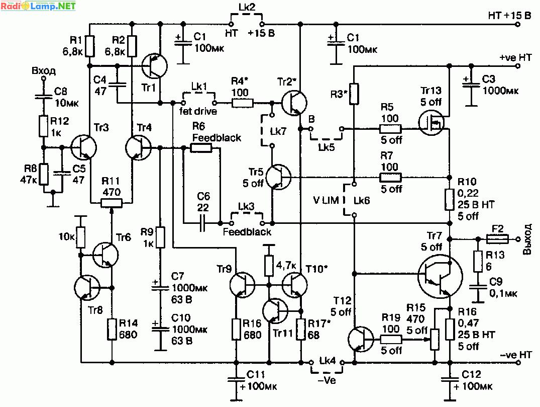 транзисторный унч с ламповым звучанием