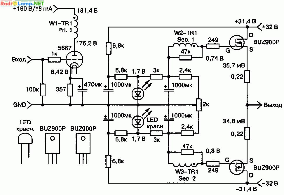 High-End УНЧ (36 Вт)