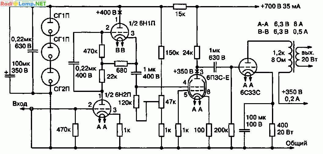 "Схема SE b на /b ""аудиофильской "" b лампе /b 6СЗЗС."