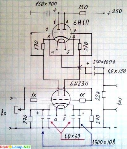 Принципиальная схема лампового УНЧ для наушников