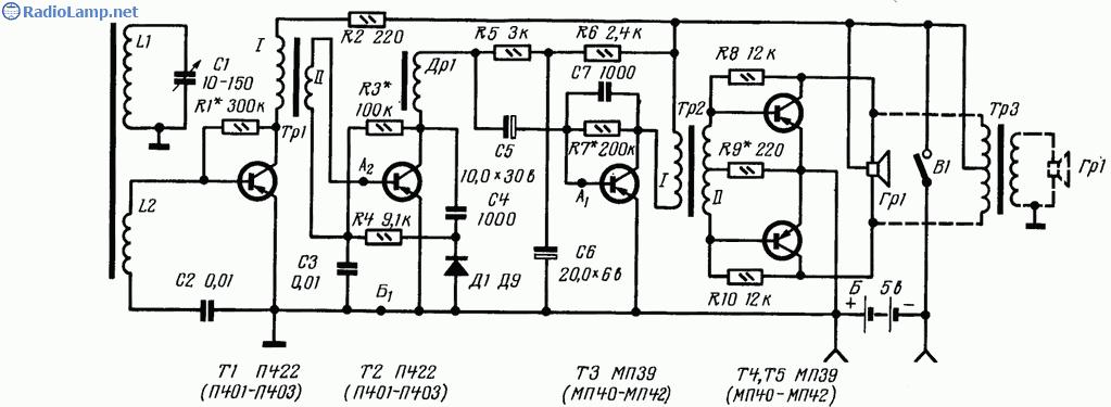 Схема радиоприемника 2-V-3 с