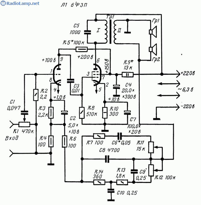 Схемы ламповых усилителей на одной лампе 6П15П, 6Ф3П (1-1,5 Вт)