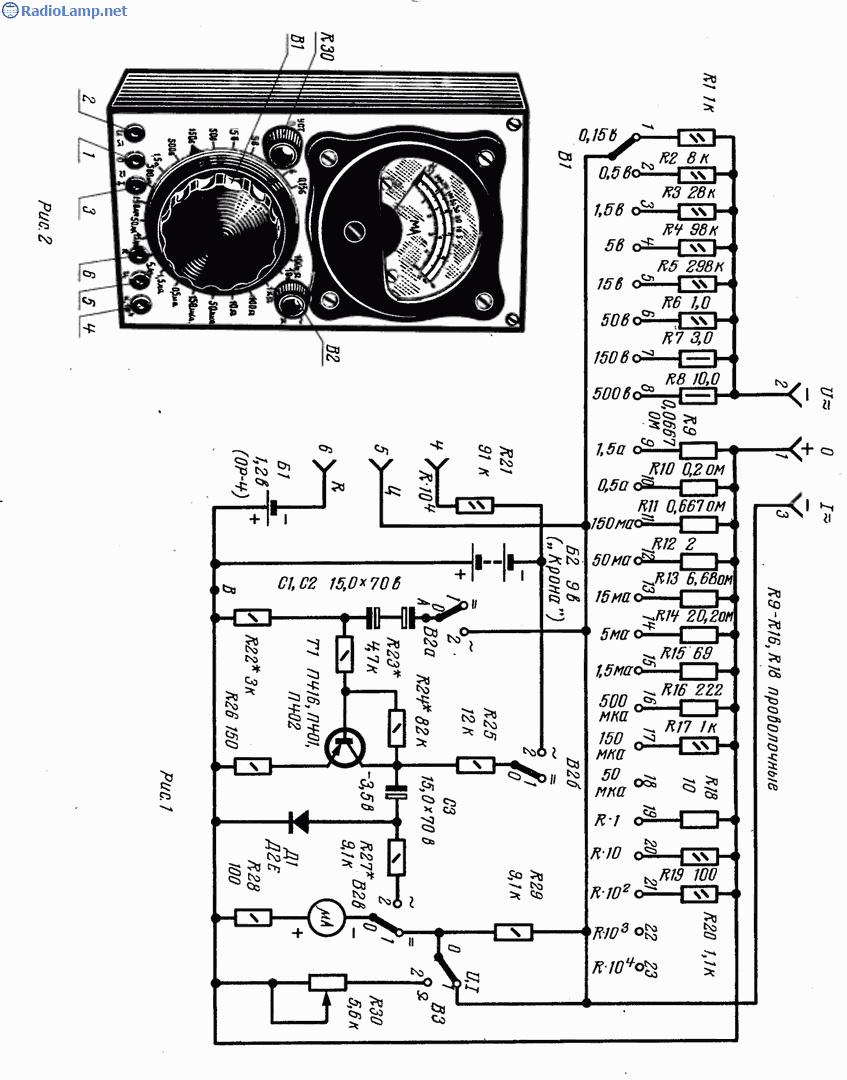 Схема и конструкция авометра