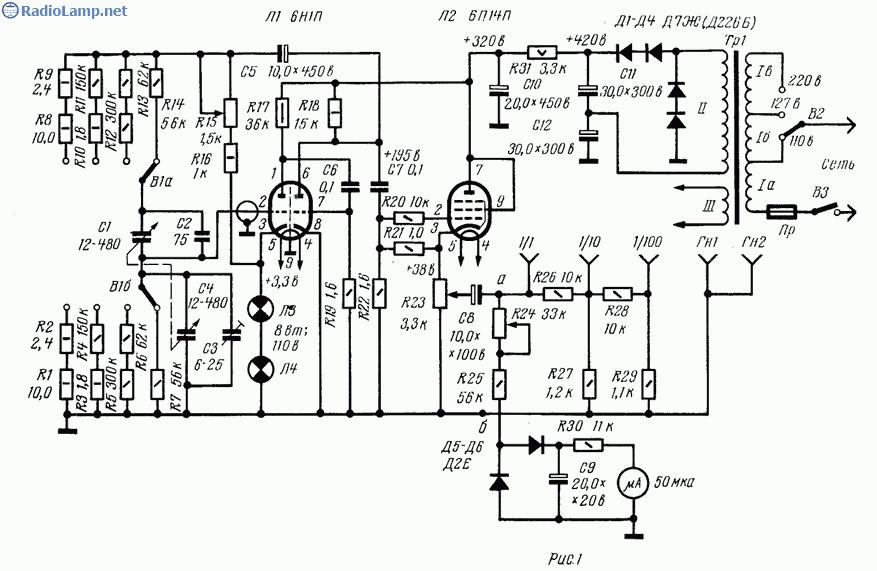 генератор на лампах 6Н1П,