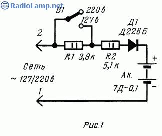 Схемы зарядных устройств для аккумуляторов