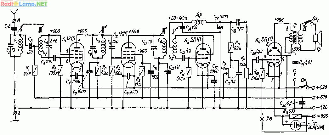 Батарейный УКВ супергетеродин