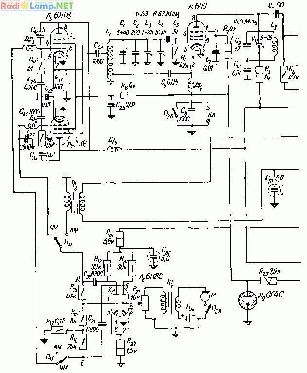 УКВ передатчик 38-40МГц с АМ и
