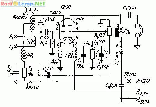 схема лампового FM приемника