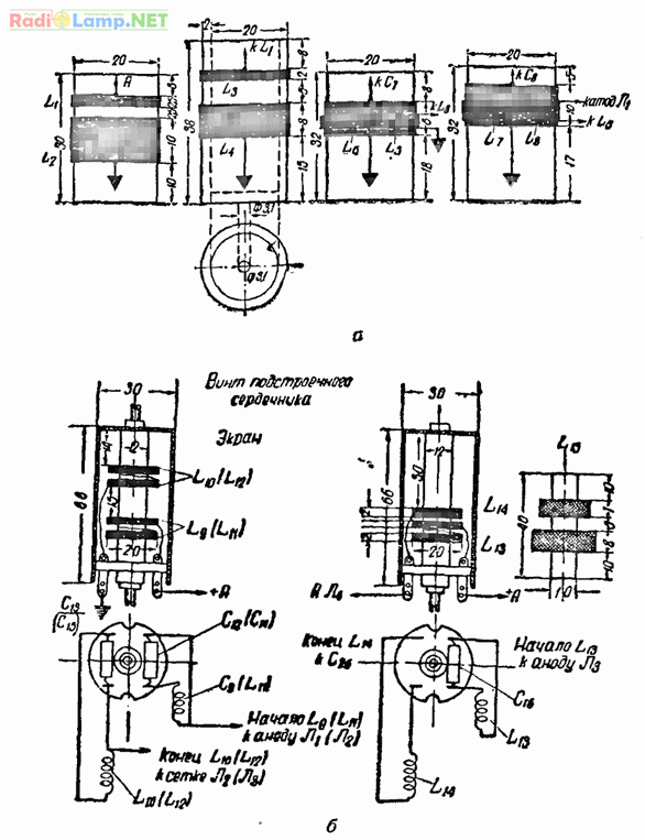 Супергетеродин для приема телеграфа