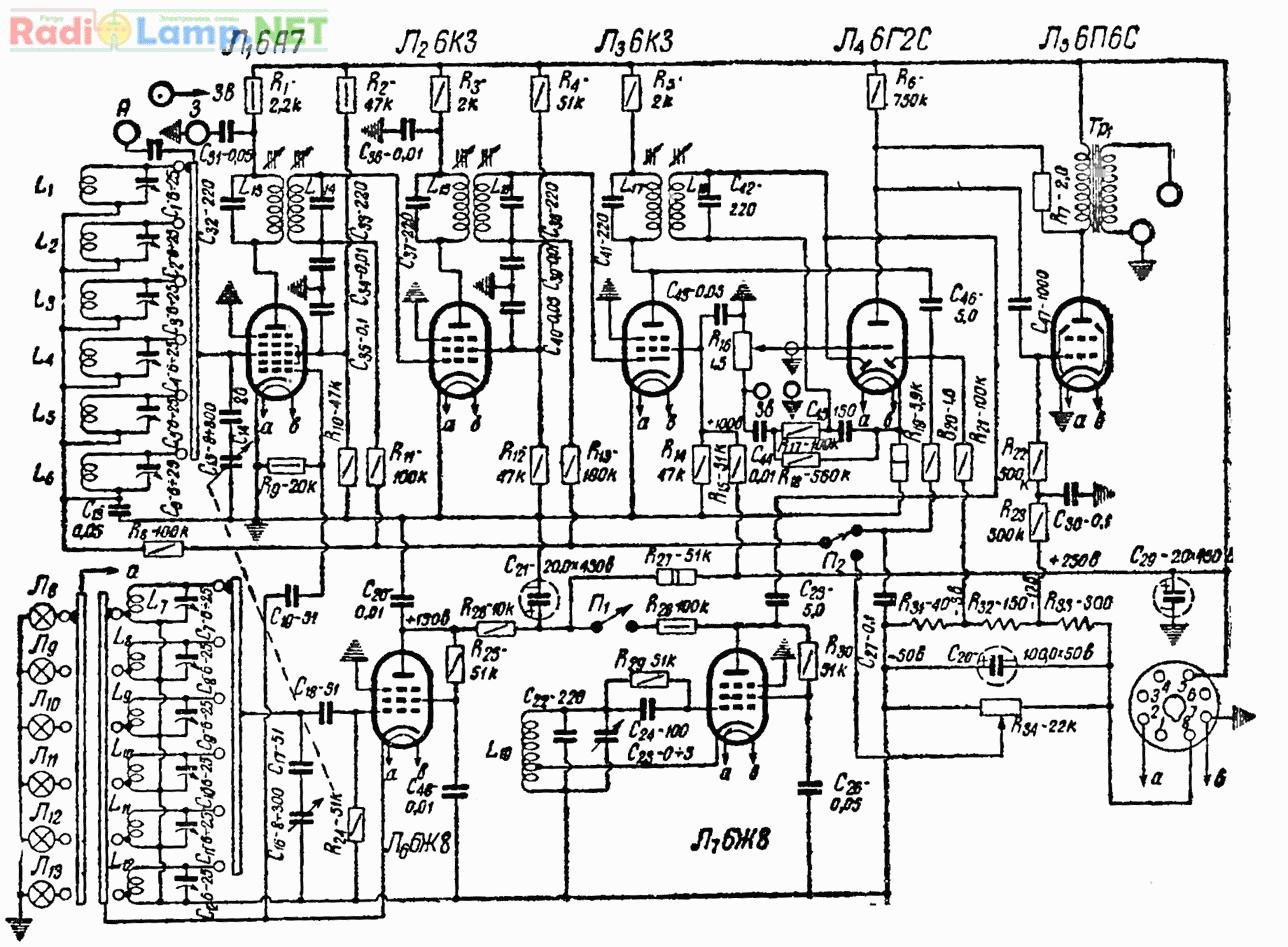 вот советское радиостанция на лампе схема фото центров