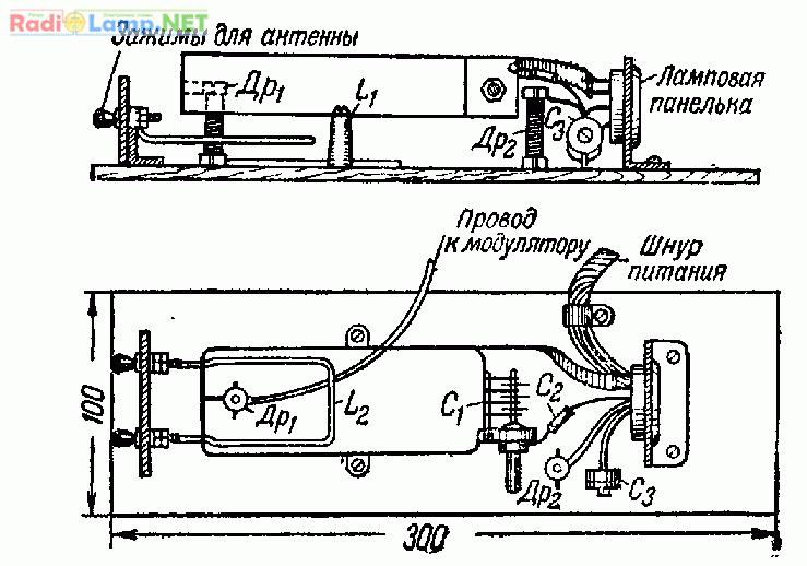 Расположение деталей и монтаж УКВ генератора