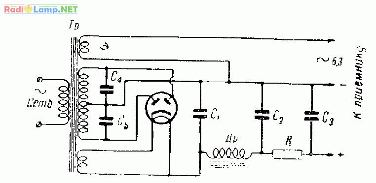 Схема выпрямителя для питания приемника