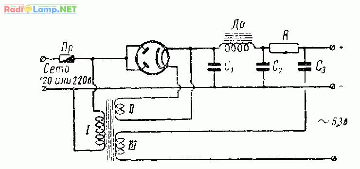 Схема выпрямителя с накальным трансформатором