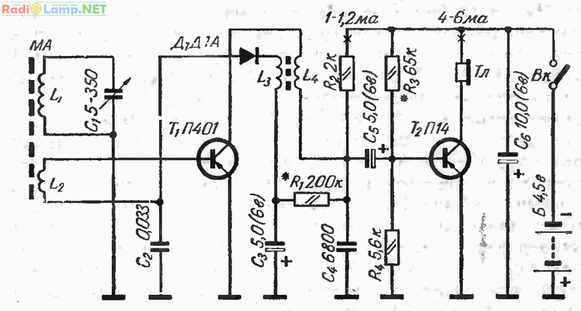 Схема СВ приемника с рефлексным каскадом на двух транзисторах.