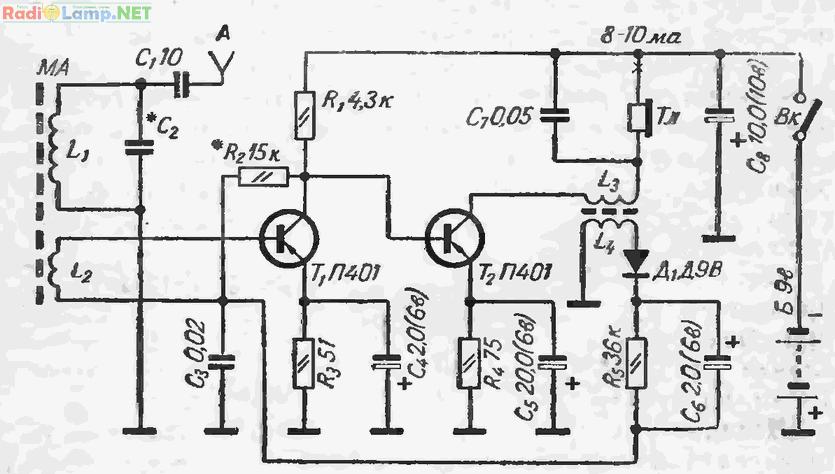 Схема ДВ приемника с двумя