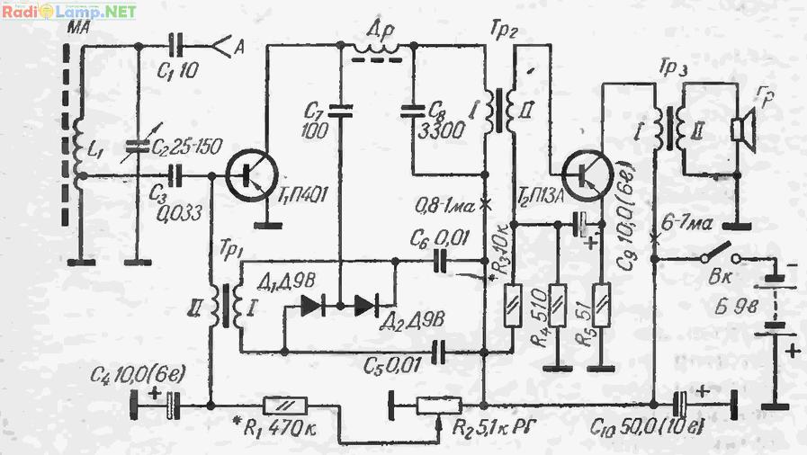 Схема рефлексного 1-V-1