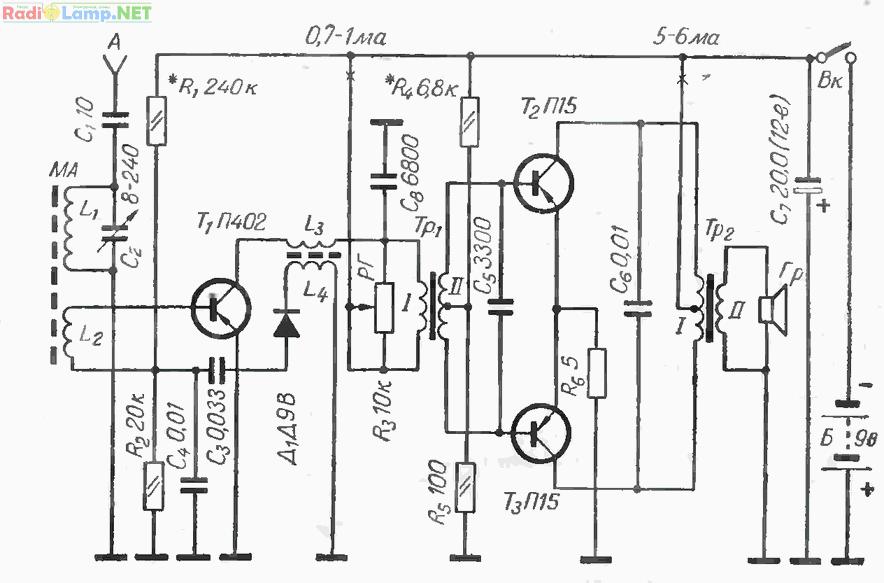 Схема рефлексного 1-V-2