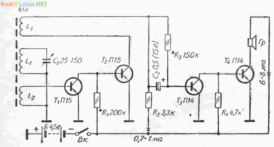 Схема приемника 1-V-2 на