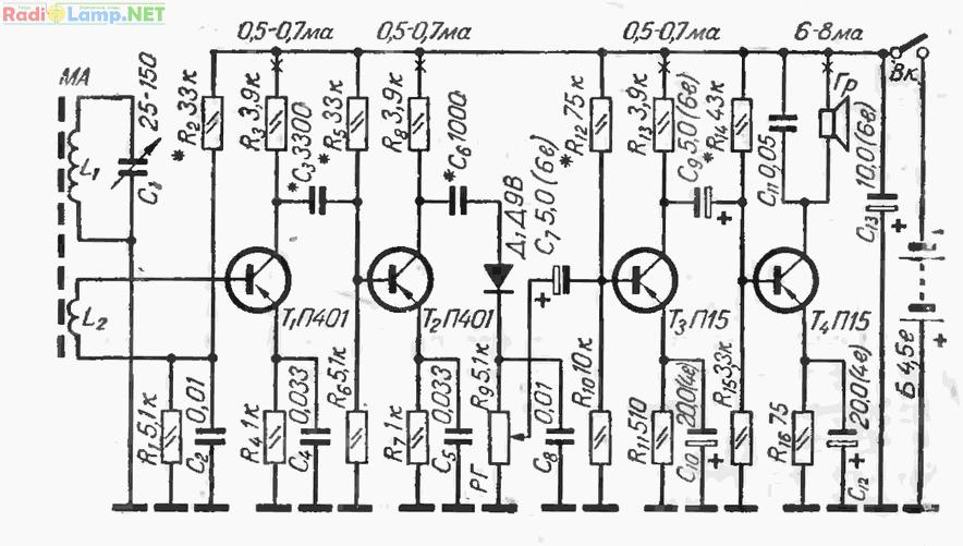 Четырехтранзисторный приемник