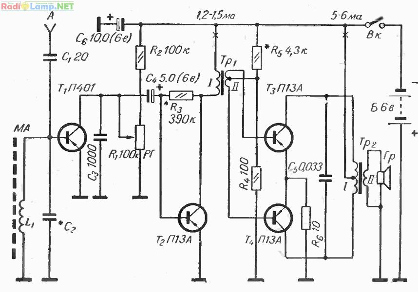 Схема приемника 0-V-2 с