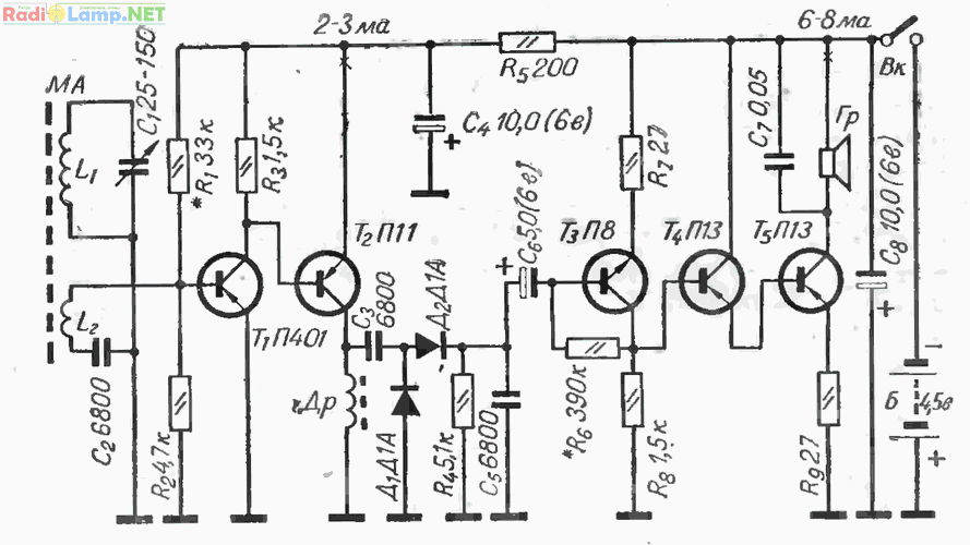 Схема приемника 2-V-2 на пяти