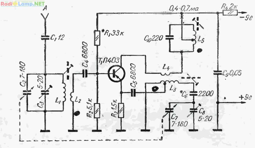 Схема перобразователя частоты