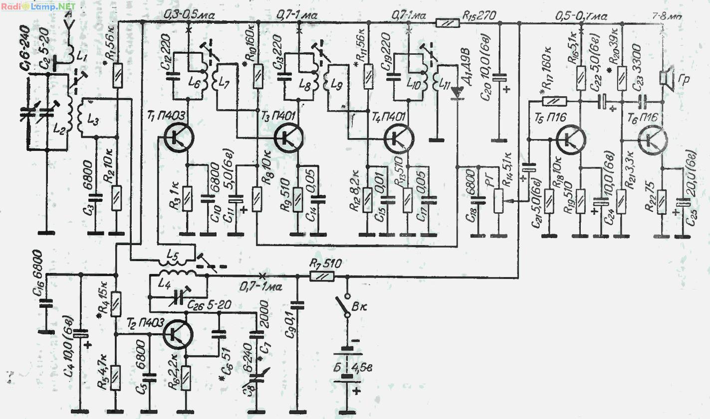 Транзисторный супергетеродин 4 класса