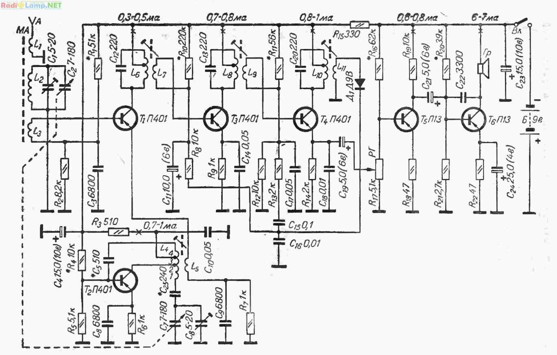 супергетеродинный радиоприёмник схема