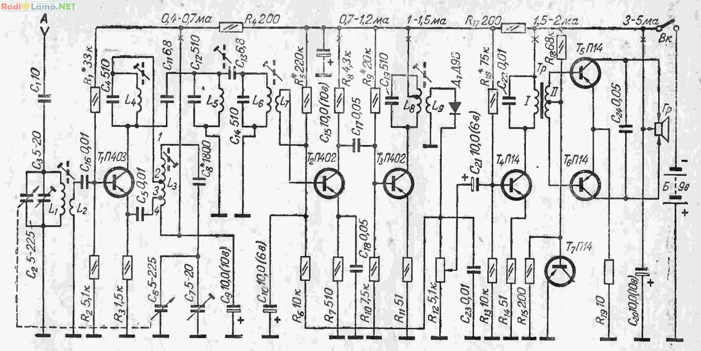 Рис. 55.  Схема семитранзисторного супергетеродина с трехзвенным фильтром сосредоточенной селекции.