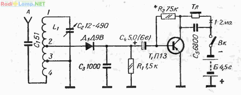 Схема детекторного приемника с