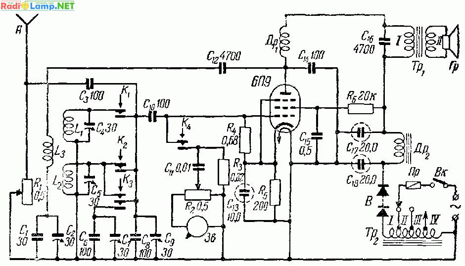 lamp-receiver-102.png