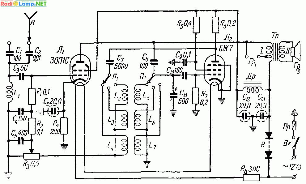 Схема приемника-радиоточки на