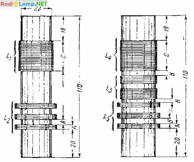 Схема регенеративного