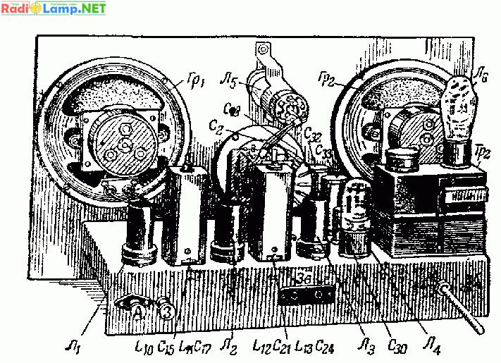 Схема простого пятилампового