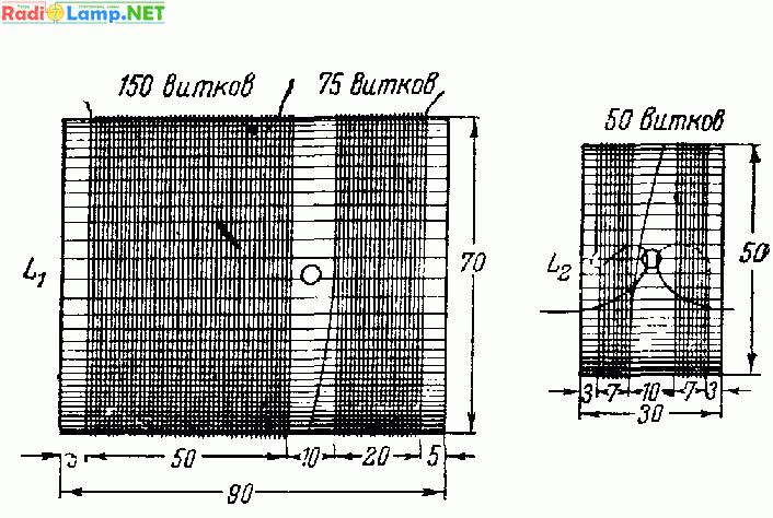Схема экономичного приемника на радиолампах 2К2М.